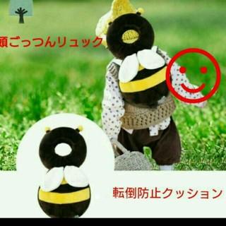 大人気!ミツバチ!!赤ちゃん転倒防止クッション(コーナーガード)