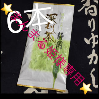 まんまる姫様⭐️送料込⭐️6本 深蒸し茶 静岡県 掛川産 深むし茶 煎茶 カテキ(茶)