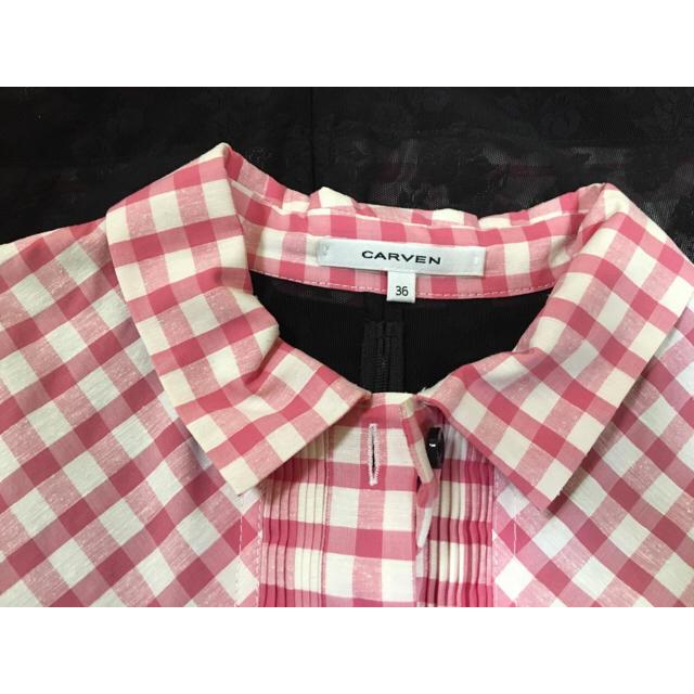 CARVEN(カルヴェン)のCARVEN ギンガムチェック ピンク カルヴェン 36 美品 レディースのトップス(シャツ/ブラウス(半袖/袖なし))の商品写真