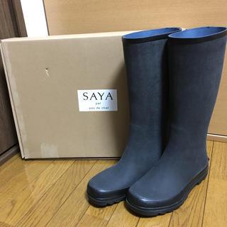 ハンター(HUNTER)の新品未使用 SAYA レイン ロング ブーツ(レインブーツ/長靴)