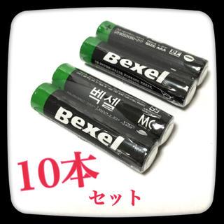 セール中‼︎ *Bexel 韓国製 単4電池*