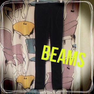 ビームス(BEAMS)のBEAMS★レギパン(レギンス/スパッツ)