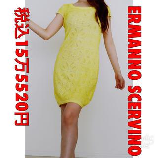 エルマンノシェルヴィーノ(ERMANNO SCHERVINO)の新品 税込15万5520円 ミラノコレクション ERMANNO SCERVINO(ひざ丈ワンピース)