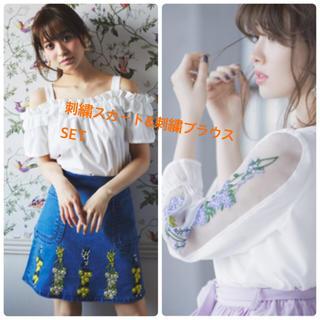 トッコ(tocco)の【tocco】刺繍デニムミニスカート&刺繍ブラウスSET(ミニスカート)