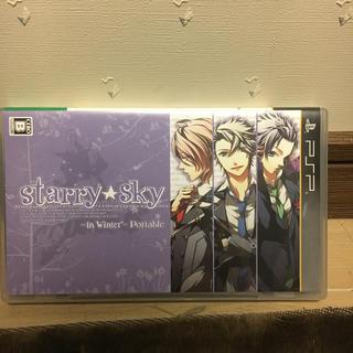 ハニービー(HONEY BEE)のPSPゲームソフト★Starry☆Skywinter(携帯用ゲームソフト)