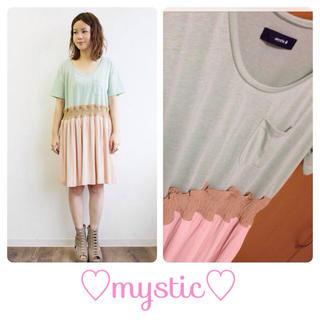 ミスティック(mystic)の♡mystic♡ 切替ワンピ 緑×ピンク(ひざ丈ワンピース)