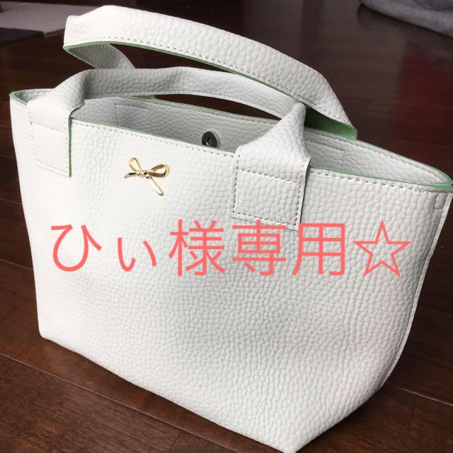 MENARD(メナード)の【新品】キレイめ 春夏に!☆メナード トートバッグ(薄いグリーン) レディースのバッグ(トートバッグ)の商品写真