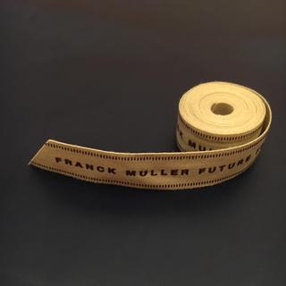 フランクミュラー(FRANCK MULLER)のFRANCK MULLER リボン ノベルティー ラッピング  フランクミュラー(ラッピング/包装)