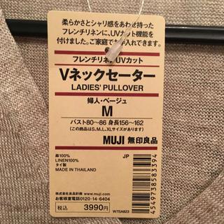 ムジルシリョウヒン(MUJI (無印良品))の送料込*無印良品 フレンチリネンVネックセーター(ニット/セーター)