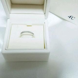 ヨンドシー(4℃)の4℃ ダイヤモンド 指輪 18金 正規品 本物 宝石(リング(指輪))