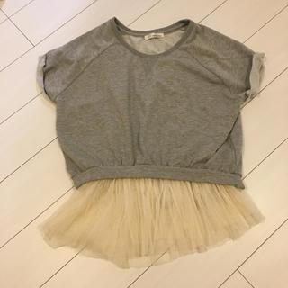 ミスティウーマン(mysty woman)の裾フリルカットソー♡(カットソー(半袖/袖なし))
