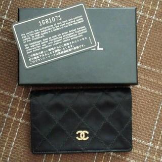 シャネル(CHANEL)のCHANEL 折財布(財布)