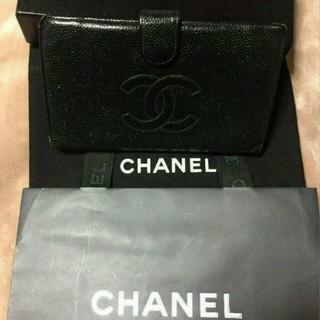 シャネル(CHANEL)の♥キャビアスキンがま口のお財布♥(財布)