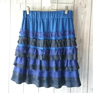 ノーブル(Noble)のノーブル(スピック&スパン) フリルタイトスカート(ひざ丈スカート)