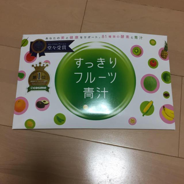FANCL - NANA様 フルーツ青汁の通販 by みるみる's shop|ファンケル ...
