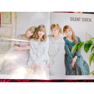 SILENT SIREN、DISH// ポスター(B=PASS)(ミュージシャン)
