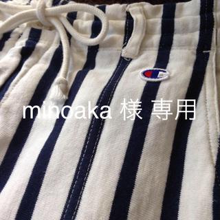 チャンピオン(Champion)の【クリアランス✨】Women's Champion sweat pants(カジュアルパンツ)