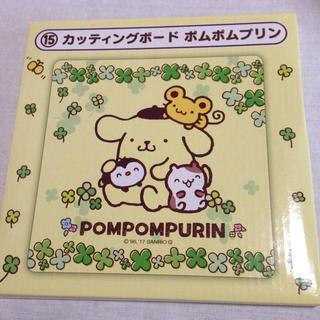 カッティングボード♡ポムポムプリン(キャラクターグッズ)