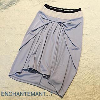 ルシェルブルー(LE CIEL BLEU)のEnchantement ...? (アンシャントマン) ドレープスカート(ひざ丈スカート)