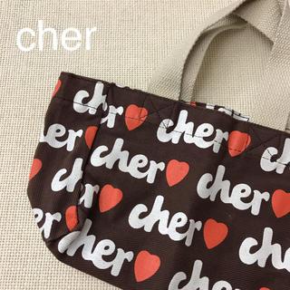シェル(Cher)のcher♡ミニバック(エコバッグ)