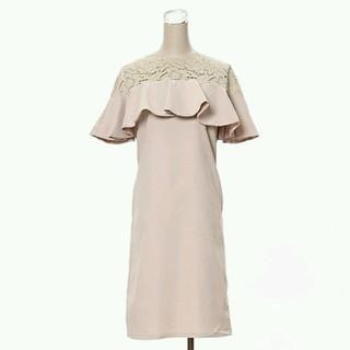 メルロー(merlot)の今季新作♡メルロー 結婚式 二次会 ワンピース ドレス ブラック(ミディアムドレス)