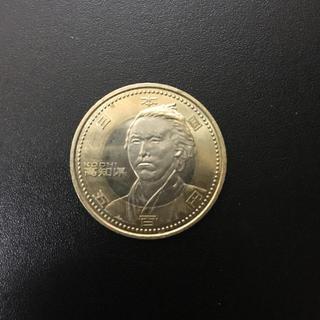 坂本龍馬 記念硬貨 500円(貨幣)