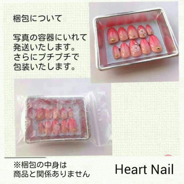 ペディ用♡大人カラー♡ボルドーとオレンジのふんわりマーブルのネイルチップ ハンドメイドのアクセサリー(ネイルチップ)の商品写真
