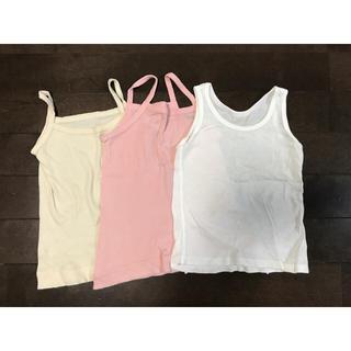 ムジルシリョウヒン(MUJI (無印良品))の無印&UNIQLO★シャツ80サイズ(肌着/下着)