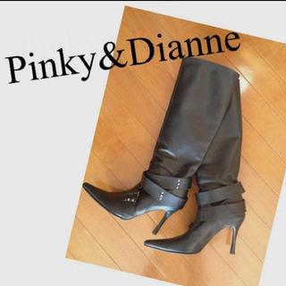 ピンキーアンドダイアン(Pinky&Dianne)の8月いっぱいで処分します(ブーツ)
