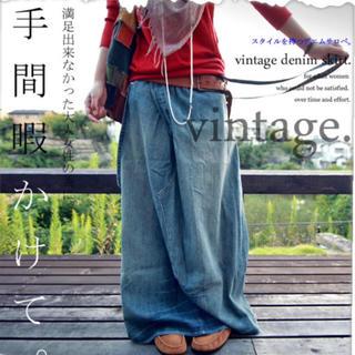 アンティカ(antiqua)の★ココ様専用★アンティカ★他3点★(ロングスカート)