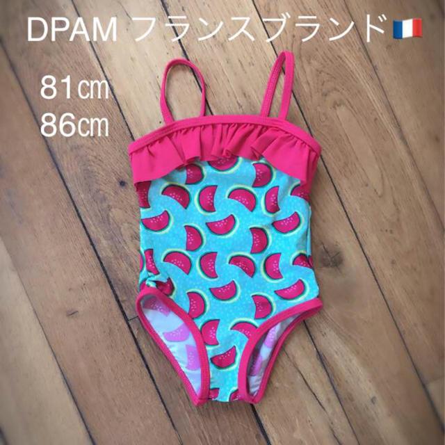 a2b20e9eedd66 PETIT BATEAU(プチバトー)の新品✨日本未入荷✨フランスブランド DPAM ディーパム