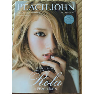 ピーチジョン(PEACH JOHN)のピーチジョンカタログ2013ローラ(ファッション)
