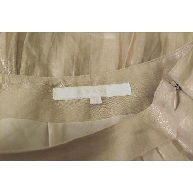 ANAYI(アナイ)の【美品】アナイ スカート 36 麻 綿 ペーパーコットン ベージュ 春夏 レディースのスカート(ひざ丈スカート)の商品写真