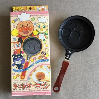 アンパンマン ホットケーキパン フライパン(鍋/フライパン)
