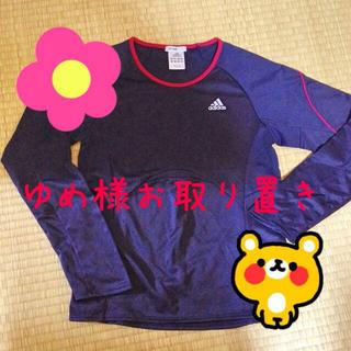 アディダス(adidas)のアディダス☆スポーツ用ロンT(Tシャツ(長袖/七分))