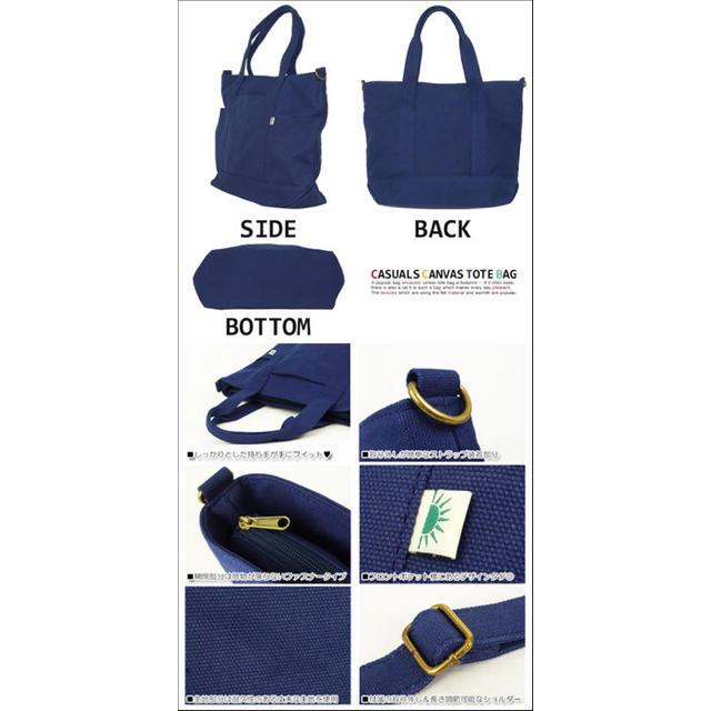 しまむら(シマムラ)のキャンバスショルダートート2way レディースのバッグ(トートバッグ)の商品写真
