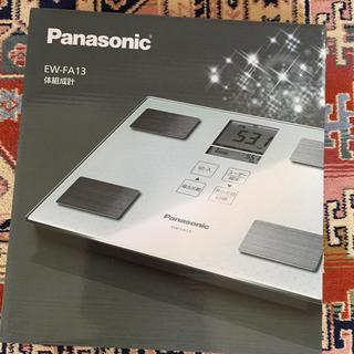 パナソニック(Panasonic)のパナソニック  体組成計  体重計  (体重計/体脂肪計)