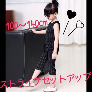 新商品入荷♡ サイズ選択可能♡韓国子供服  ストライプ セットアップ(ワンピース)