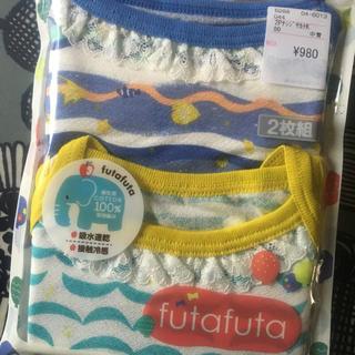 フタフタ(futafuta)の80サイズ♡キャミソール♡(タンクトップ/キャミソール)