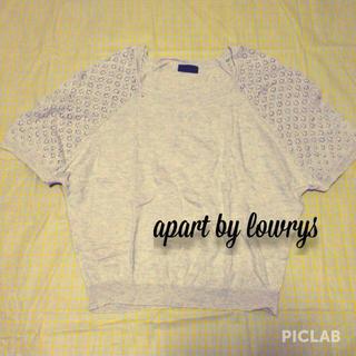 アパートバイローリーズ(apart by lowrys)のapart by lowrys ニット(ニット/セーター)