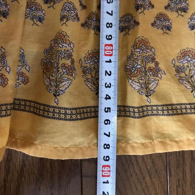 earth music & ecology(アースミュージックアンドエコロジー)のearth music & ecology エスニック柄スカート レディースのスカート(ロングスカート)の商品写真