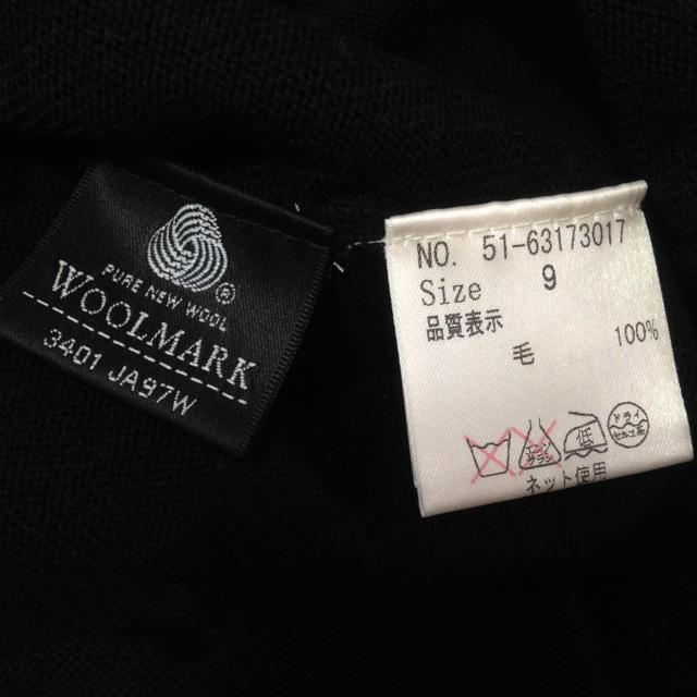 ef-de(エフデ)のエフデ ブラックセットアップ レディースのトップス(アンサンブル)の商品写真