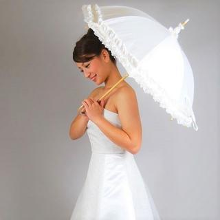 えり様用【超美品、送料込】ウエディング用 高級日傘 フリル付 1点もの(ウェディングドレス)