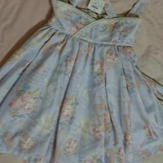 リズリサ(LIZ LISA)の新品タグ付き リズリサ マーメイド柄サス付きスカート(ひざ丈スカート)