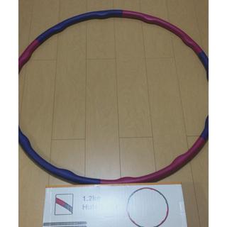 M.Y様専用フラフープ(エクササイズ用品)