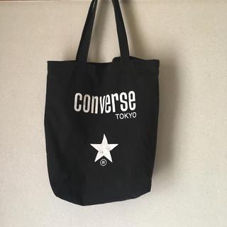 コンバース(CONVERSE)のCONVERSTOKYO エコバッグ(エコバッグ)