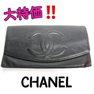 シャネル(CHANEL)のシャネル CHANEL 財布 長財布 札入れ(財布)