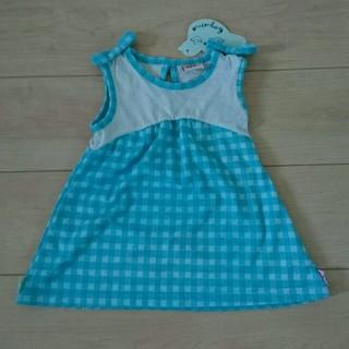 シマムラ(しまむら)の新品 begum カットソー トップス スカート ワンピ リボン チェック (Tシャツ/カットソー)