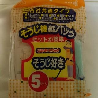 掃除機紙パック 4枚 各社共通ナショナル日立東芝三菱NECシャープ富士通サンヨー(掃除機)