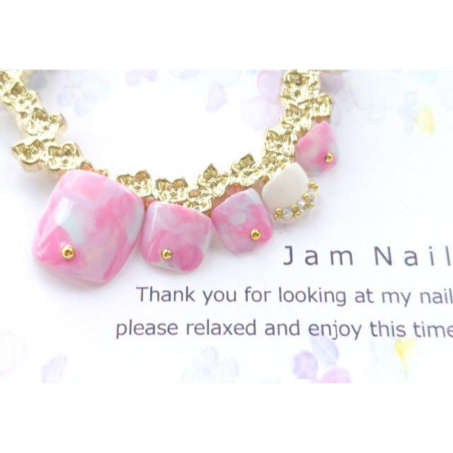 サンダルにオススメ♡女子力UP♡ピンクのマーブルとオーロラホワイトのネイルチップ ハンドメイドのアクセサリー(ネイルチップ)の商品写真